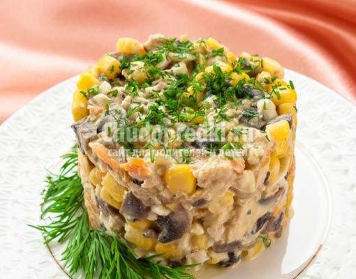 Салаты с кукурузой и грибами рецепты с простые и вкусные