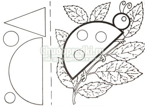 Раскраски или шаблоны для аппликации