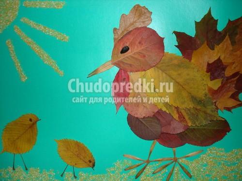Поделка из листьев своими руками петух