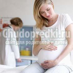 Инфекции у беременных. Чем опасны?