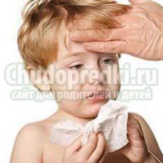 Гайморит у детей: причины возникновения, признаки и лечение