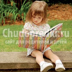 Польза чтения на английском для детей