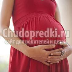 Эрозия во время беременности: причины и лечение
