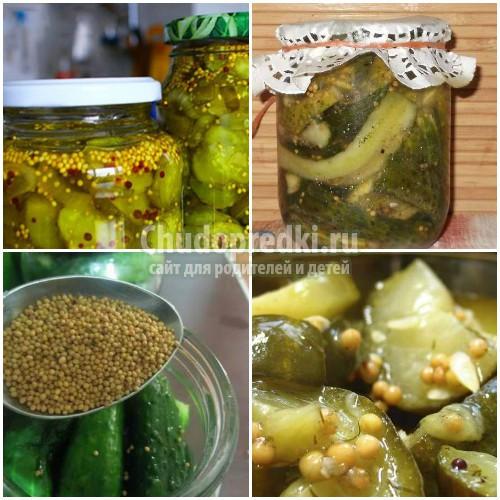Рецепт маринованных огурцов с горчицей в зернах