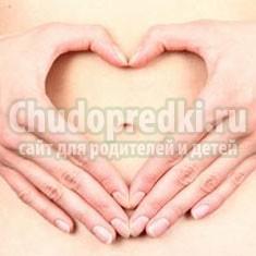 Когда появляются первые признаки беременности? Подсказки для будущих мам