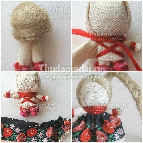 Кукла благодать пошаговая инструкция
