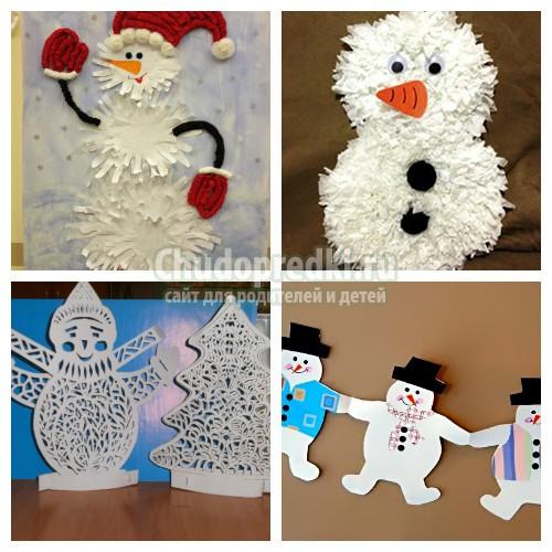 Как сделать снеговика из бумаги объемного видео