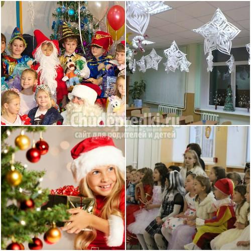 Новый год сценарий для детей дошкольников