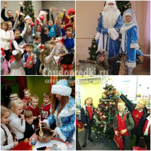 Новогодние сценки для детей 7 лет 8 лет