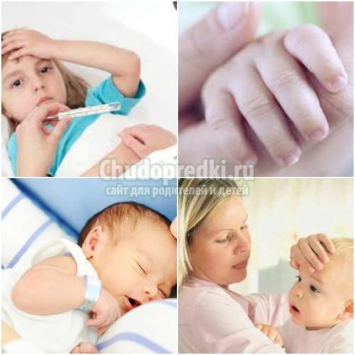 Почему у ребенка холодные руки и ноги