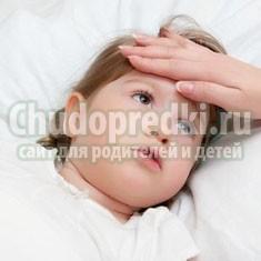Температура у ребенка - холодные руки и ноги. Что делать? Почему?
