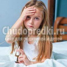 Самые распространенные признаки гайморита у детей