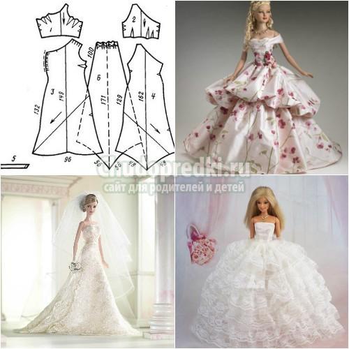 Как сшить барби платье свадебное платье 35