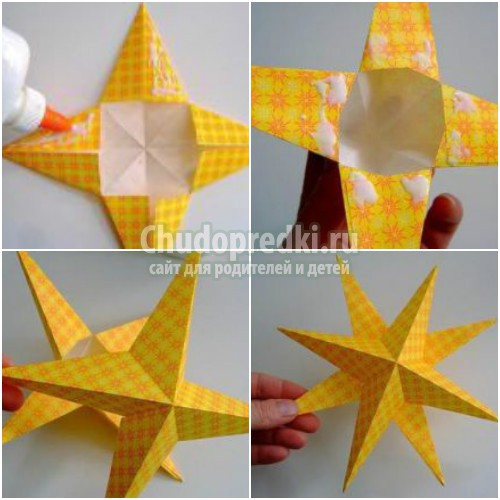 Объемная большая звезда из бумаги