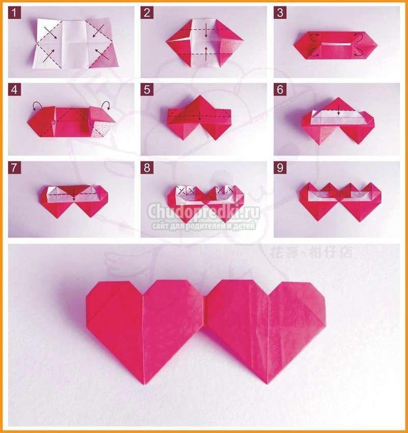 Оригами из бумаги объемное сердце из бумаги своими руками