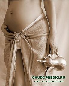 патологии беременности