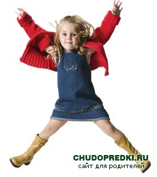 Развитие ребенка от 1 до 3 лет