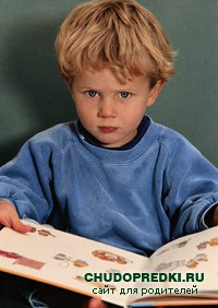 Книги для ребенка в 3 года