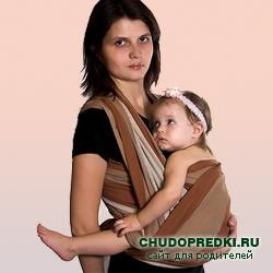 Слинг - шарф
