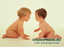 Планирование пола ребенка. На кого будет похож?