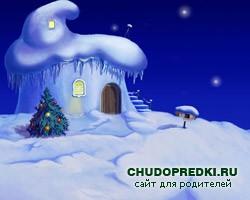 Стихи на английском языке. Christmas