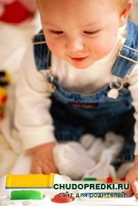 Игры с ребенком в 10-12 месяцев