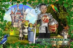Детский фотошаблон. Рыцарь
