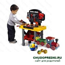 Мальчики и игрушки