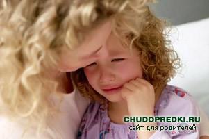 Ребенок и аденоиды