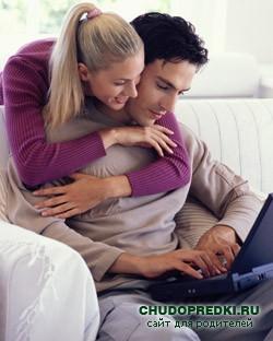 Какие у Вас отношения в браке? Тест