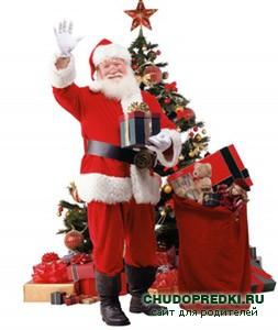 Дед Мороз и его атрибуты