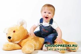 Развитие ребенка 1 год 2 месяца