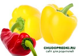 Перец. Полезные и лечебные свойства