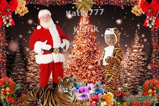 Год тигра 2010 шаблон фотошоп
