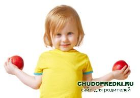 Ребенок от 3 до 5 лет. Правильное питание