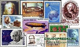 Коллекционирование марок с минимальными затратами