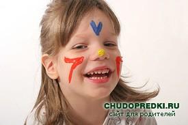Как раскрасить лицо ребенка?