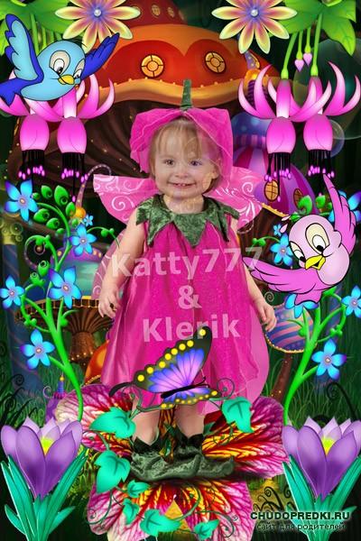 Детский шаблон для девочки - Цветочек