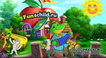 www.Fun4child.ru - лучший детский сайт