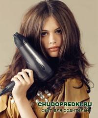 хороший фен для волос
