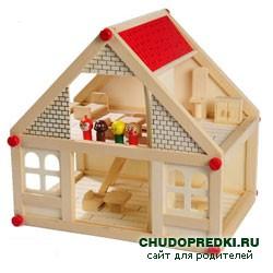 wood_house