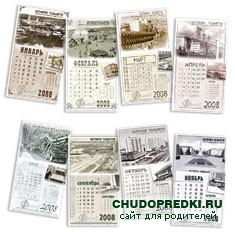 календарные приметы