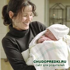 Как правильно поздравить жену с новорожденным