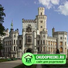 Туристичекий отдых в Чехии с детьми