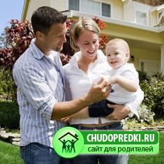 Сайт для родителей и детей - chudopredki.ru
