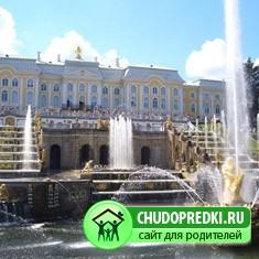 Отдых с детьми в Санкт-Петербурге