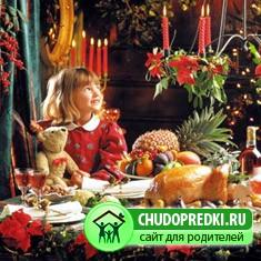 Новогодние рецепты 2011