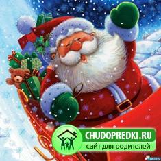 Новогодние игры 2011