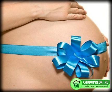 39 неделя беременности. Фото