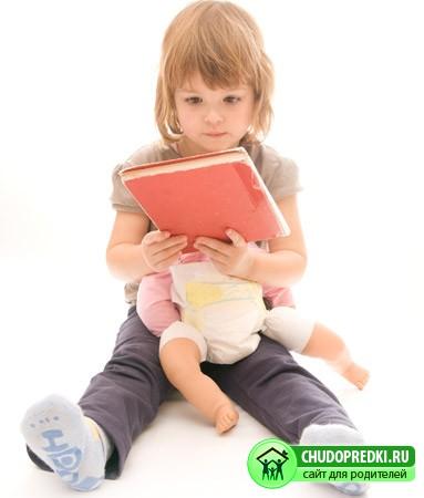 Дети раннего возраста